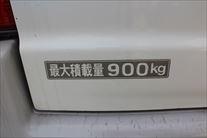 積載900Kg
